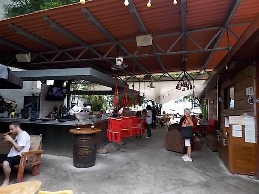 Casco Viejo Swing Bar