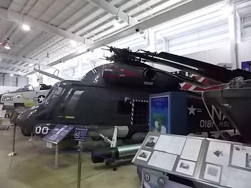 AC Pavillion Helicopter