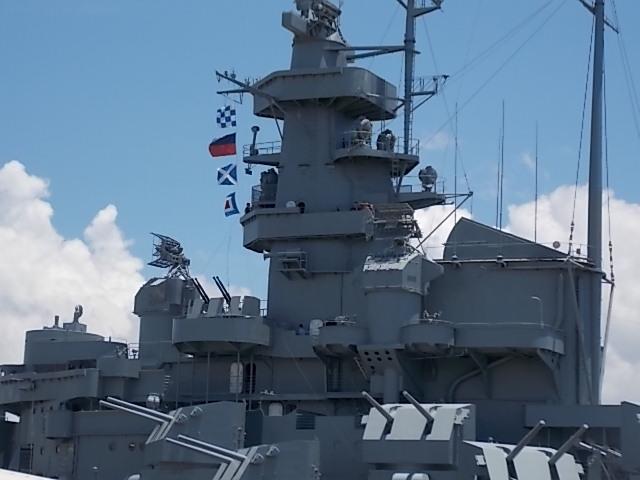 USS AL Tower shot 1